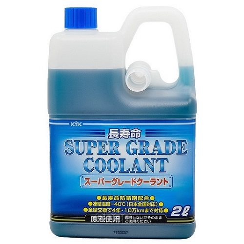 KYK -40 Blue Super Grade Coolant (SGC) 2л